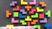 【纸模】用俄罗斯方块能拼点什么?