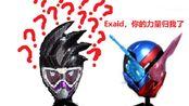 【当build和e总抢走平成骑士力量时】谢谢你黑色的EX-AID?我是Genm!沙雕拼接音效系列!