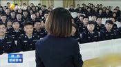 [陕西新闻联播]2019年司法类 军队院校在陕招生政策发布
