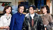 故事里的中国焦裕禄扮演者王洛勇带领演职人员谢幕