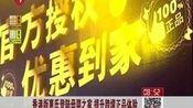 香港版惠氏登陆母婴之家 提升跨境正品体验