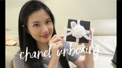 【This is Stella】奢侈品开箱 | 香奈儿19K新款饰品开箱、实戴示范 | Chanel 19K Accessory Unboxing