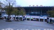 """第68站,鄂E,湖北省宜昌市火车站,""""世界水电之都"""""""