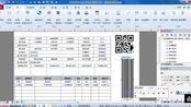 二维码、发货单证、提单、物流单据 批量套打软件-操作教程