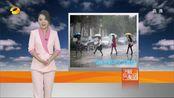 20191112《湖南卫视气象站》
