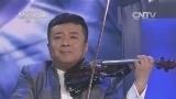 [非常6+1]小提琴独奏《查尔达什》 表演:郭鹏