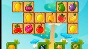 【蓝精灵】水果连连看益智亲子小游戏