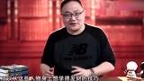 罗振宇:马云马化腾毫无保留地把人生经验交给你,你能学得会吗?