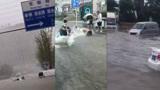 """突然""""暴风雨""""大连市区多地积水严重 行人险被冲走机动车趴窝"""