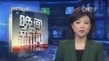 """[视频]下好事业单位改革的""""先手棋"""""""
