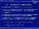 西安交通大学-电机学-闫治安22-到Daboshi.com—在线播放—优酷网,视频高清在线观看