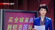 湖南花垣县锰渣库溢坝事故 6人被埋已找到两具遗体-4月12日