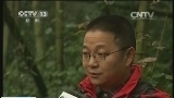 [视频]中华熊猫谷开始试运营:熊猫野化训练营为何落户熊猫谷          弹窗  关灯