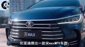 国产MPV车型的颜值担当,仅7万起售已卖疯,该放弃哈弗h6了