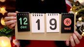 [hatomugi]圣诞倒计时——6天