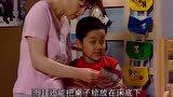 一万块稿酬,老妈答应给小雪,夏东海要给刘星买电脑,这下热闹了