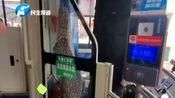 洛阳市公交集团营运车辆实施实名+消毒扫码支付等措施