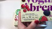 试吃从天猫超市29.9购入的一款低卡酸奶饼干,味道好不好吃呢?