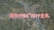 四川绵阳1984至2019,看看这35年来有啥变化,网友:差点没认出来