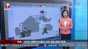 济南 75岁老人被要求开公婆死亡证明 离世公婆生于晚清