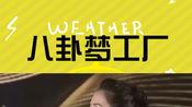 章子怡更改自己的微博名,改成自己的名字。