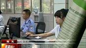 今天起到8月4日 成都暂停办理户籍身份等业务