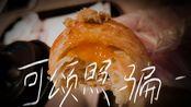 【明日方舟/KFC】可 颂 照 骗