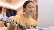 【尤克里里-宝贝】Wuli晚安宝贝神曲,深夜阿Q演唱会!欢迎阿Q带来的午夜狂欢曲!!