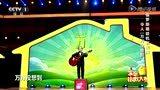 """CCTV家庭幽默大赛俄国小神童玩转成语接龙 三评审发起挑战后""""全军覆没"""""""