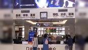 杭州女子花10万清空购物车被送精神科 医生诊断:是病,得治