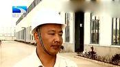 湖北黄石:落实中央环保督察整改,关停并转,升级模具钢产业