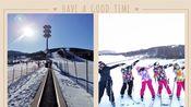 VLOG1张家口太舞 两天一晚滑雪 美食 和姐妹