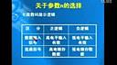 【www.jieyt.com】PLC Video tutorial 71_7AG_new