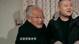 岳云鹏说:有些人嘲笑我的学历,因为我初中都没毕业