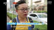 11-《生活提示》 20170623 高楼火灾 如何避险?_CCTV节目官网-CCTV-1_央视网()[超清版]