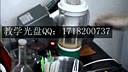 港式奶茶制作_港式奶茶制作方法_港式奶茶做法5