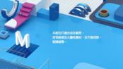 ViuTV-M成年觀眾(敏感,大膽性題材,不雅用語)-2019-10-28