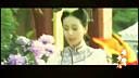 步步惊心MV——《三寸天堂》