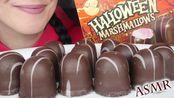 【saltedcaramel】助眠:巧克力覆盖的蓬松草莓棉花糖吃的声音不说话(2019年10月29日0时15分)