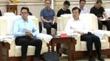 雄安新区管委会与中国邮政储蓄银行签署战略合作协议