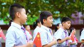 【这里有你的学校】超燃!我爱你中国!2019山东师范大学齐鲁实验学校宣传片