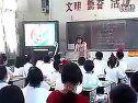 小学英语五年级优质示范课视频《Look at the monkeys》3_杜婉玲.f—在线播放—优酷网,视频高清在线观看