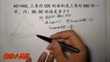 AC=4AD,三角形CDE的面积是三角形ABC面积的一半,求BE与BC的比值