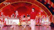 金艺文化推送:杨定之、许熺蕊《新年好新年到》CCTV-15 童声唱2020春节特别节目