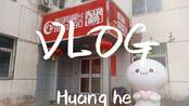 【跟我在黄河电视台过一天】毕业实习VLOG|山西省广电|新闻传播专业|在传统媒体工作是什么体验