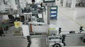 大圆瓶贴标机打码机 日期即时打印贴标机 全自动鸡精贴标签机