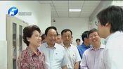 [河南新闻联播]河南省科技志愿服务行动启动