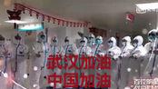 百位明星接唱让世界充满爱 为#武汉加油 为#中国加油 #战胜疫情 #抗击疫情 https://v.douyin.com/pL9NPr/