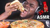【野兽哥】助眠奶酪2X麻辣披萨(不说话)软吃声音|野兽模式(2020年3月6日5时20分)