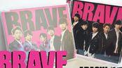 【开箱】ARASHI九月的BRAVE初回BD+通常拆碟